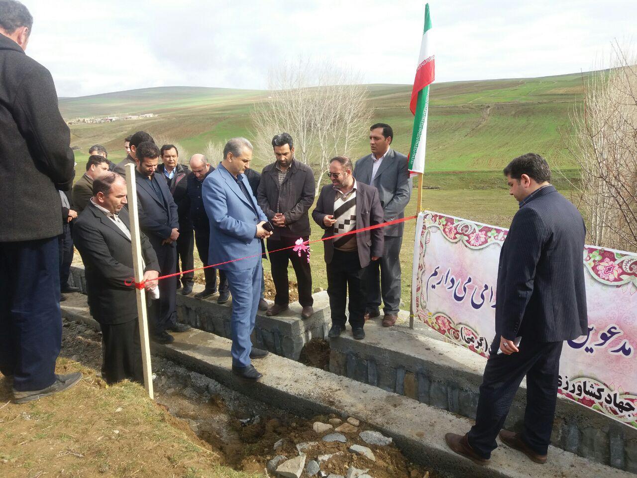 افتتاح فاز اول کانال آبیاری روستای سیدکندی از توابع بخش مرکزی شهرستان گرمی