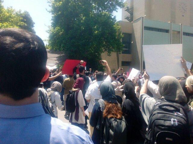 تجمع اعتراضی دانشگاه