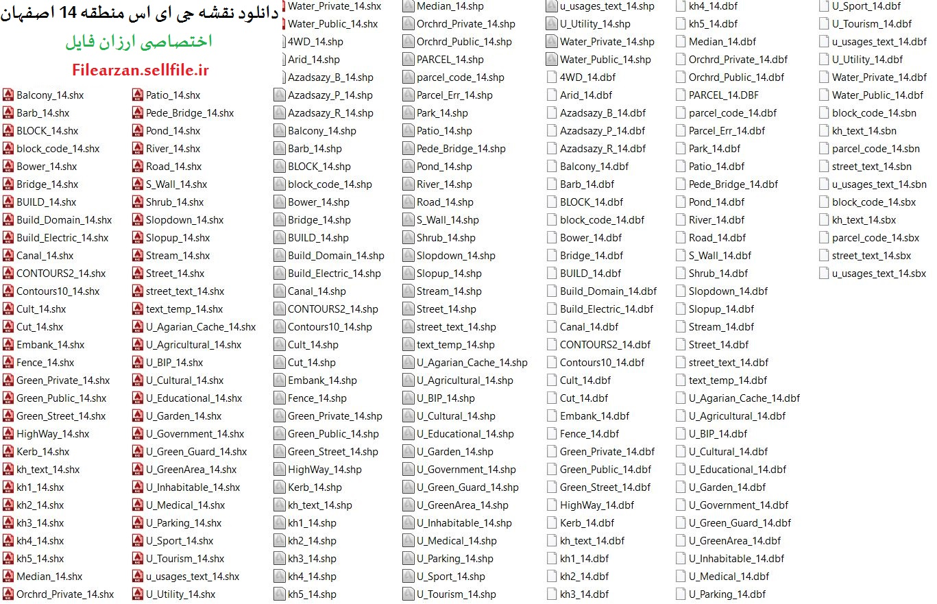 شیپ فایل gis منطقه 14 اصفهان