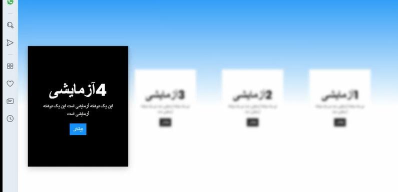 فایلتوپیا-فایل آماده افکت شناور شدن کارت در عمق با html/css