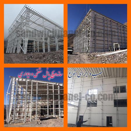 مجتمع صنعتی پانل خوزستان