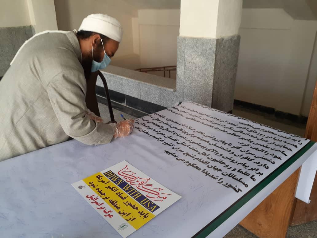علمای شرق گلستان بیانیه محکومیت توهین به ساحت مقدس پیامیر اکرم(ص) را امضا کردند/ تصاویر