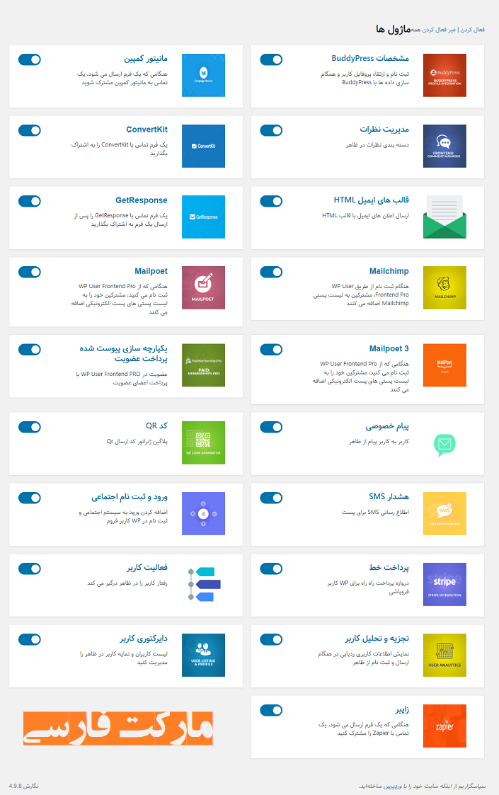 WP User Frontend Pro -3