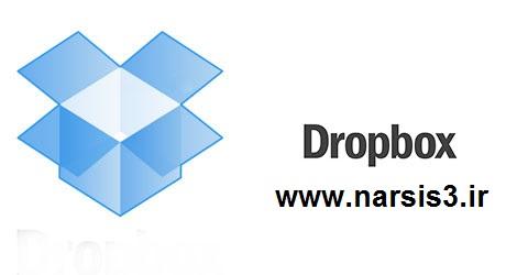 http://uupload.ir/files/cwcl_dropbox.jpg
