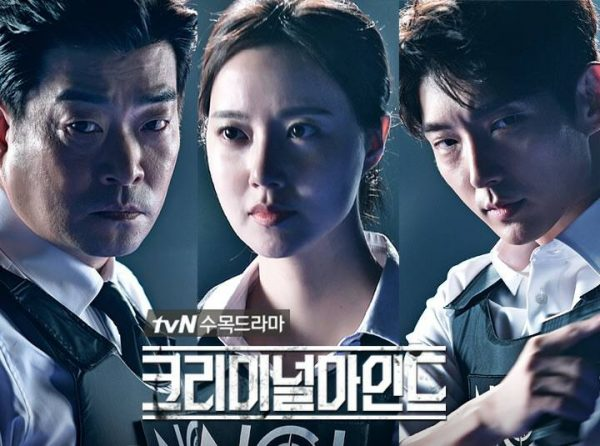 دانلود سریال کره ای ذهن جنایی Criminal Minds 2017 با زیرنویس فارسی کامل