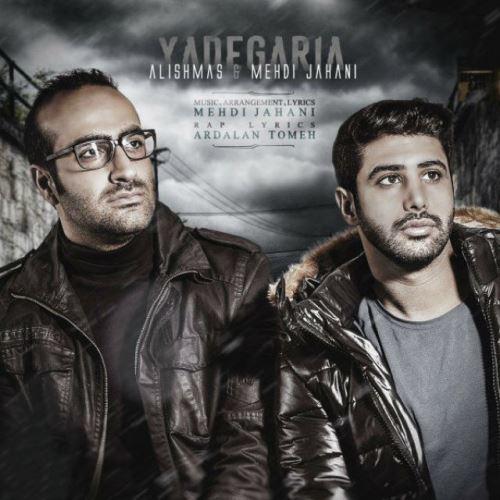 http://uupload.ir/files/d72v_alishmas-mehdi-jahani-yadegaria.jpg