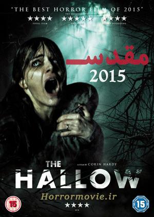 دانلود رایگان فیلم ترسناک The Hallow 2015