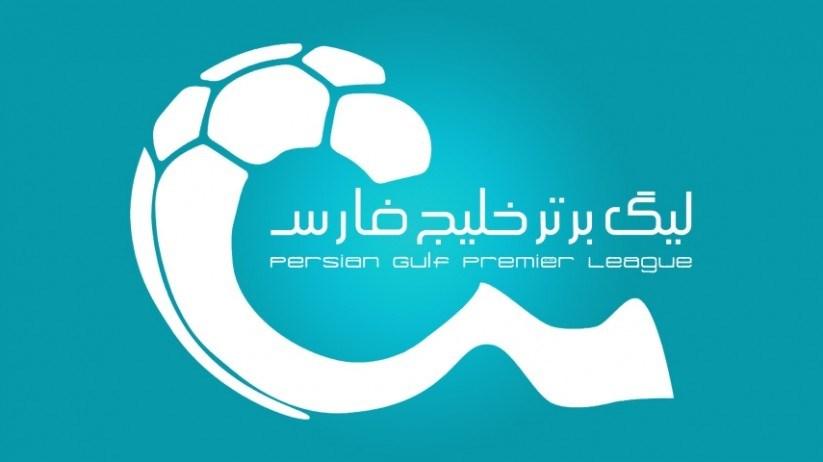 توپ فانتزی لیگ برتر ایران برای PES 2016
