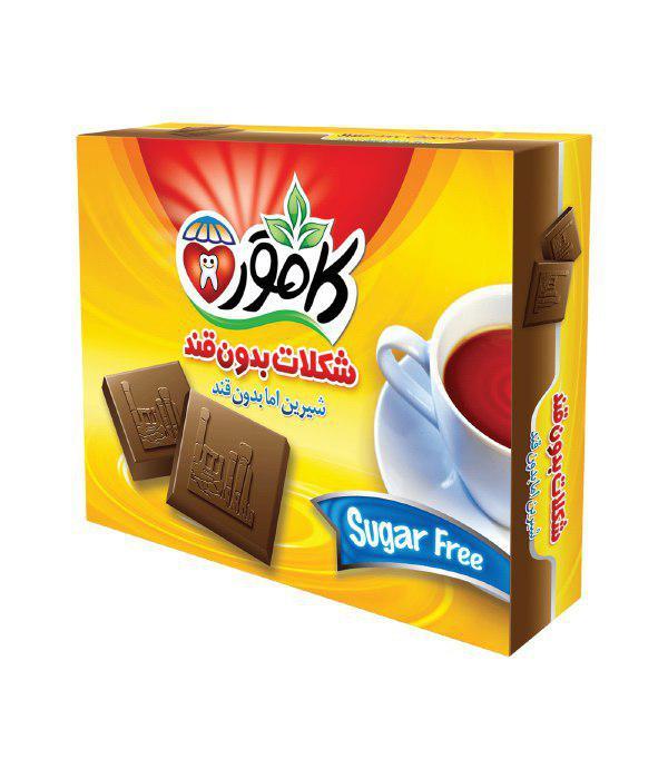 شکلات کاکائو فانتزی رژیمی و بدون قند