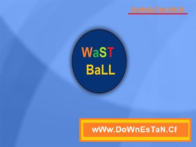دانلود بازی واست بال (Wast Ball) برای ویندوز. (ساخته شده توسط داونستان)