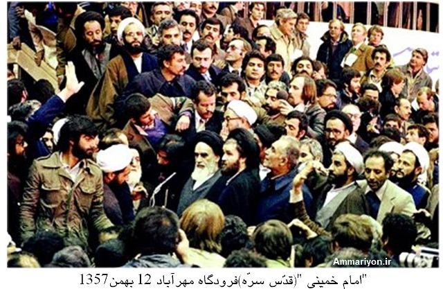 ایرانیان 12 بهمن به امام خود قضاوت او اعتماد کردند و تاریخ ثابت کرد که اشتباه نکردند