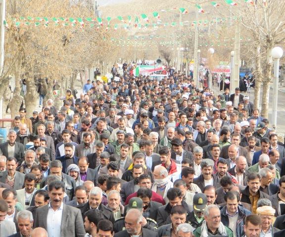 تجمع-مردم-انقلابی-ملکشاهی-در-محکومیت-اغتشاشات-اخیر-برگزار-می-شود