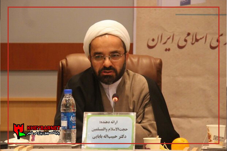 صهیونیستها شناخت «تمدن اسلامی» را در دستور کار دارند