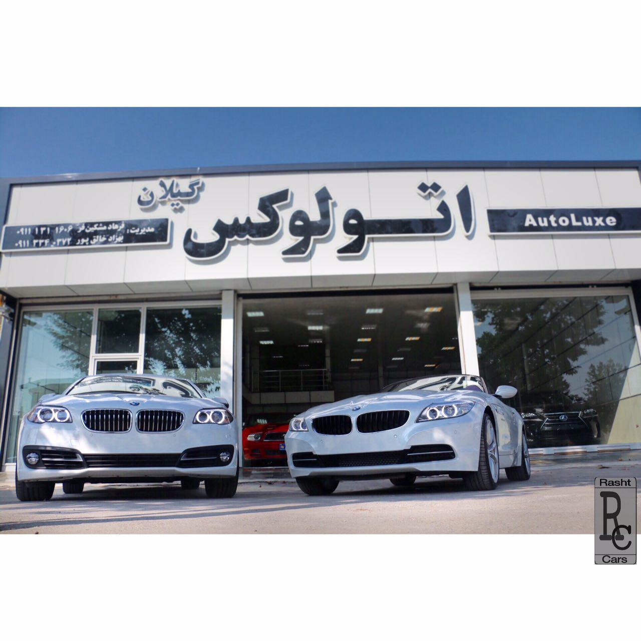 Bmw Z4 Sdrive28i: ورود BMW Z4 SDrive28i به منطقه آزاد انزلی