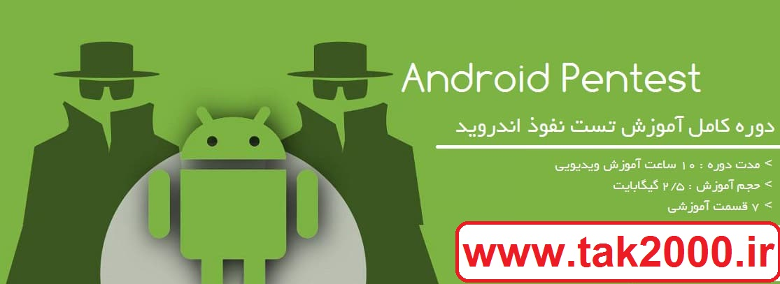 dkfg_best-android-hacking-apps-and-tools.jpg