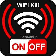 برنامه WiFi Kill - قطع دسترسی افراد به وایفای