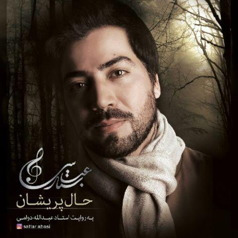 دانلود آهنگ جدید ستار عباسی به نام حال پریشان.
