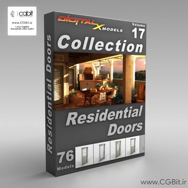 dmfz box 17 grande - مجموعه مدل سه بعدی درب ساختمان - DIGITALXMODELS – VOLUME 17: RESIDENTIAL DOORS