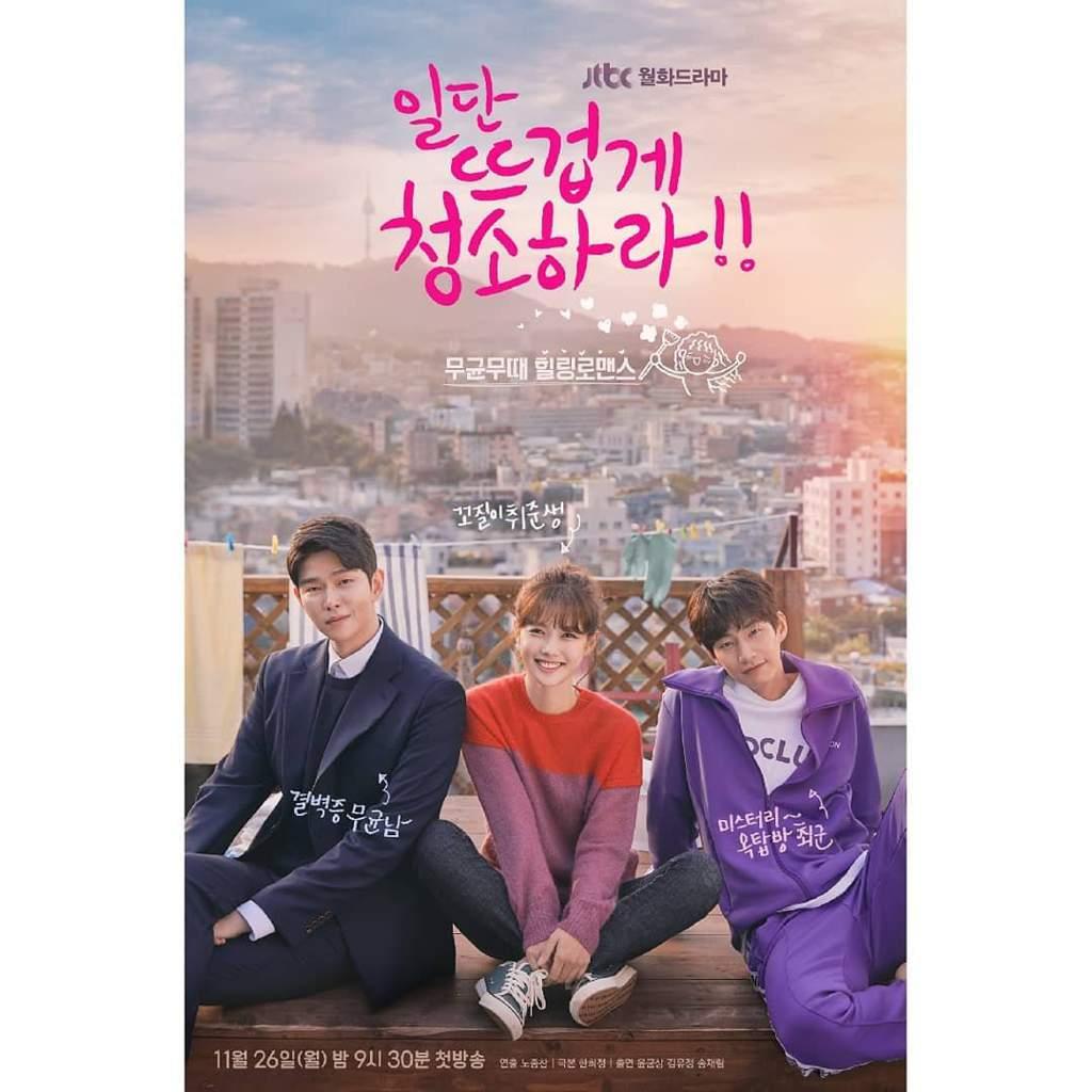 دانلود سریال کره ای حالا با عشق تمیز کن - Clean With Passion For Now 2018 - با زیرنویس فارسی سریال