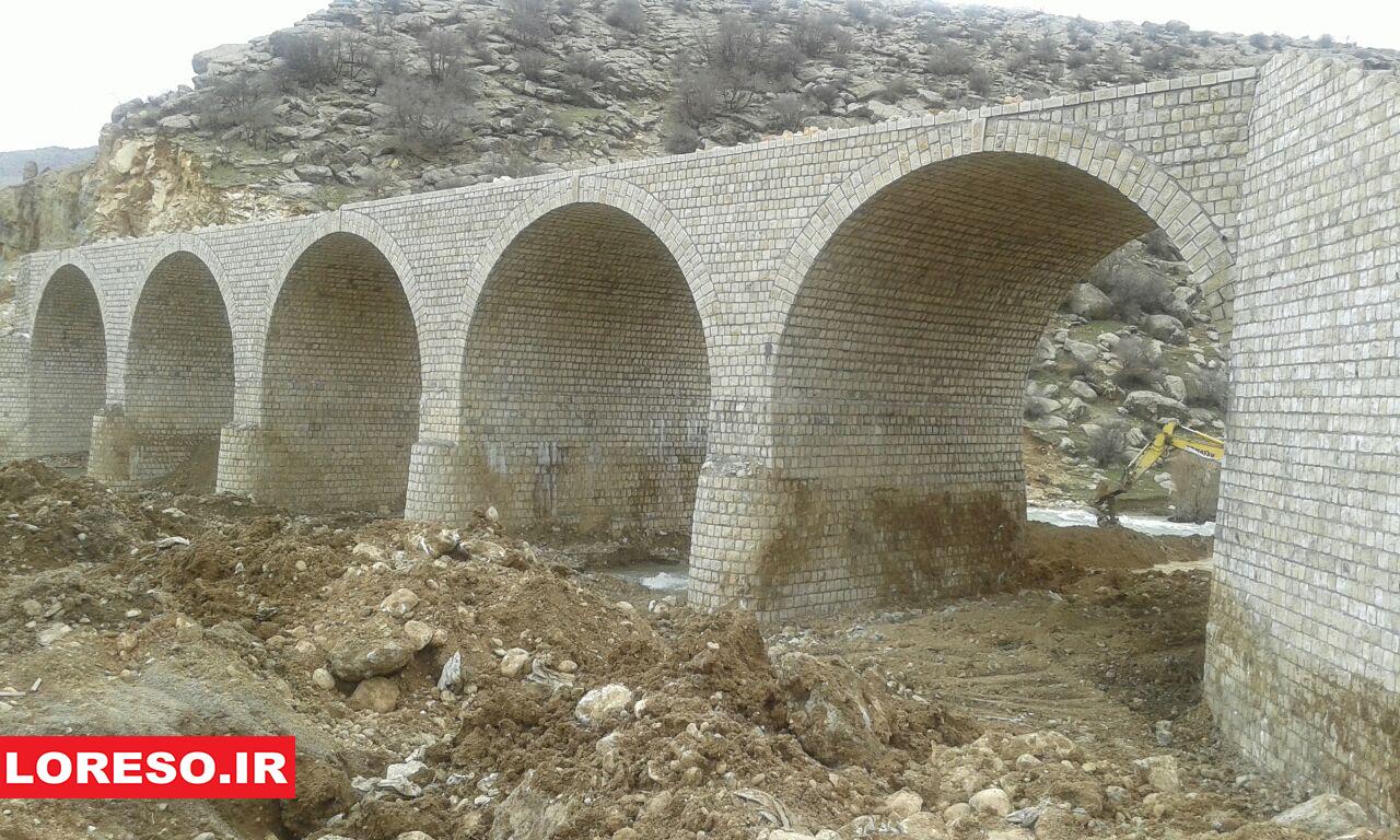 پل جدید کاکارضا الشتر
