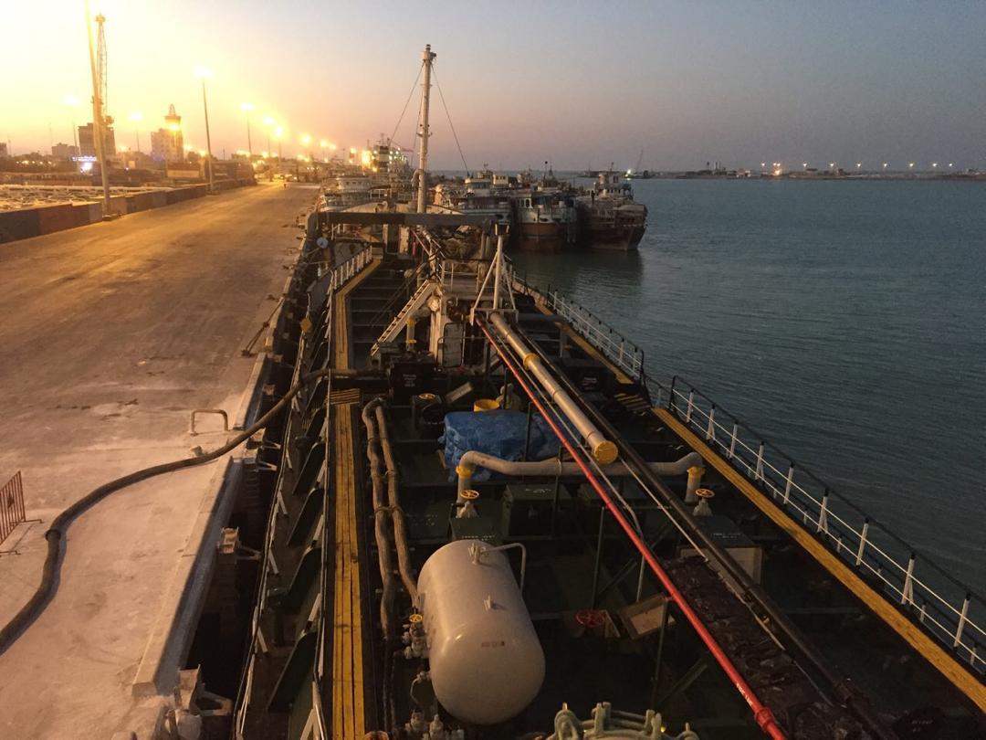 bulk bitumen 1