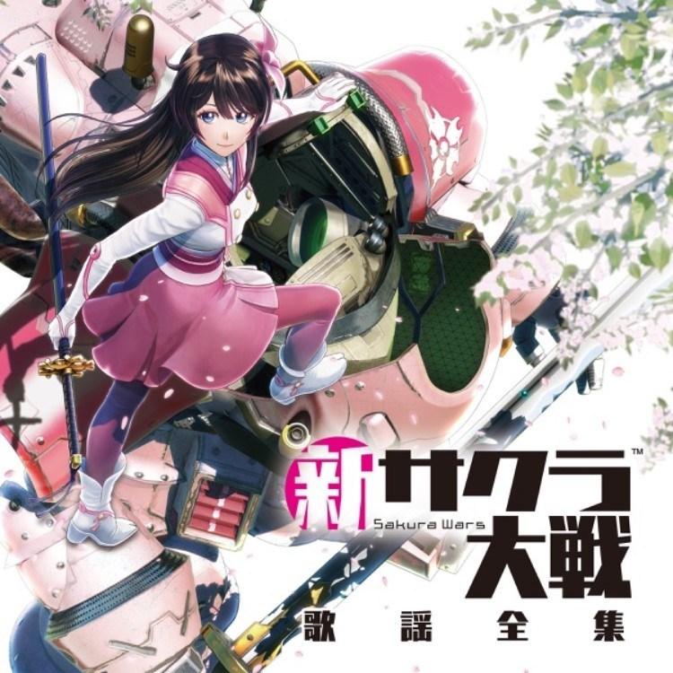 دانلود موسیقی متن Sakura Wars