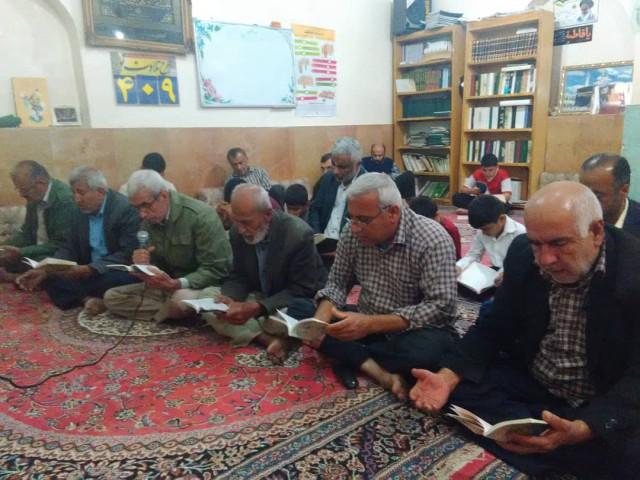 برگزاری دعای توسل در مسجد امام خمینی(ره)