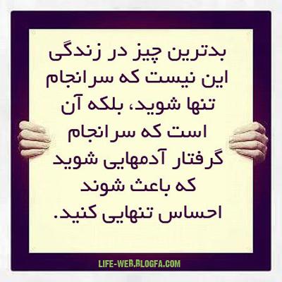 http://uupload.ir/files/dvrz_(life-web.blogfa.com)12.jpg