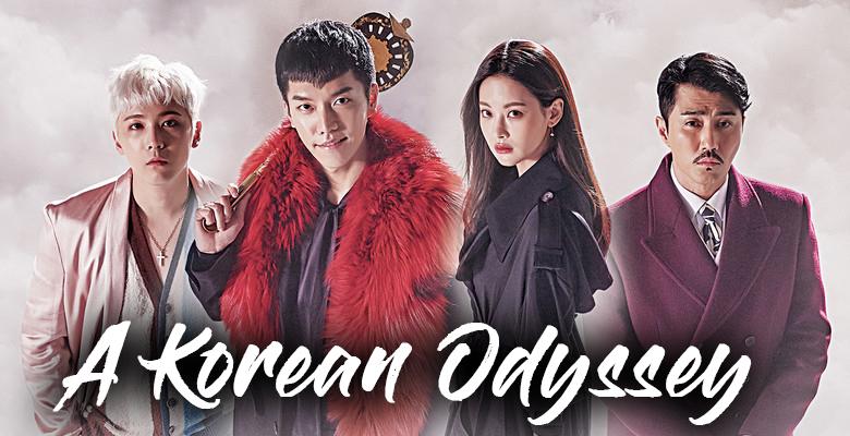 دانلود سریال ادیسه کره ای A Korean Odyssey 2017 با زیرنویس کامل فارسی