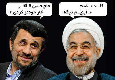 طنزی از مذاکرات