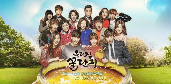 دانلود سریال کره ای ظرف عسل خانه من