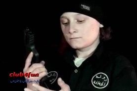 جلاد 14 ساله داعش