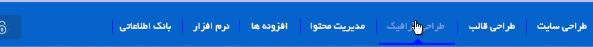 e4fa_menu-hover-line.png