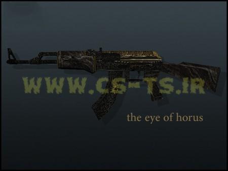 دانلود اسکین زیبای اسلحه ای ak-47__pride_ برای کانتر1.6