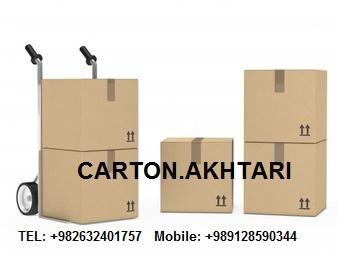 تولید کننده کارتن بسته بندی