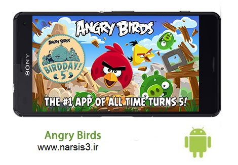 http://uupload.ir/files/e5cv_angry-birds-cover.jpg