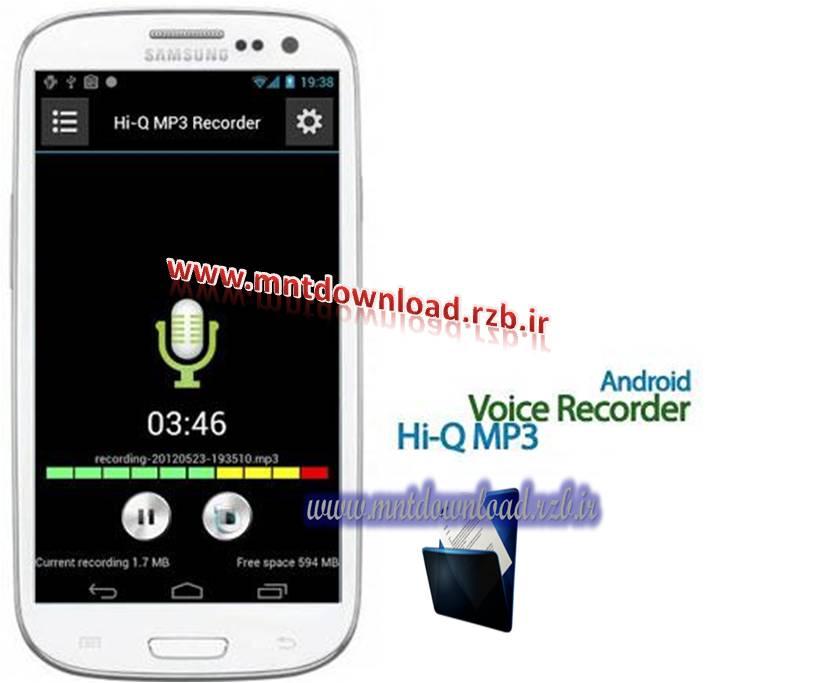 ضبط صدا با گوشی Hi-Q MP3 Voice Recorder v1.11.0 Full آندروید
