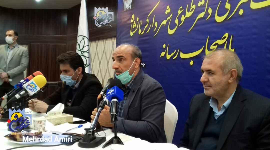 سالمترین دوران شهرداری کرمانشاه و آشفتگی در شورای شهر
