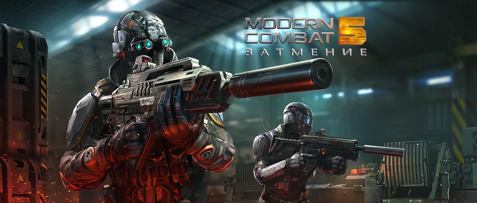 گیم پلی بازی Modern Combat 5 برای کامپیوتر