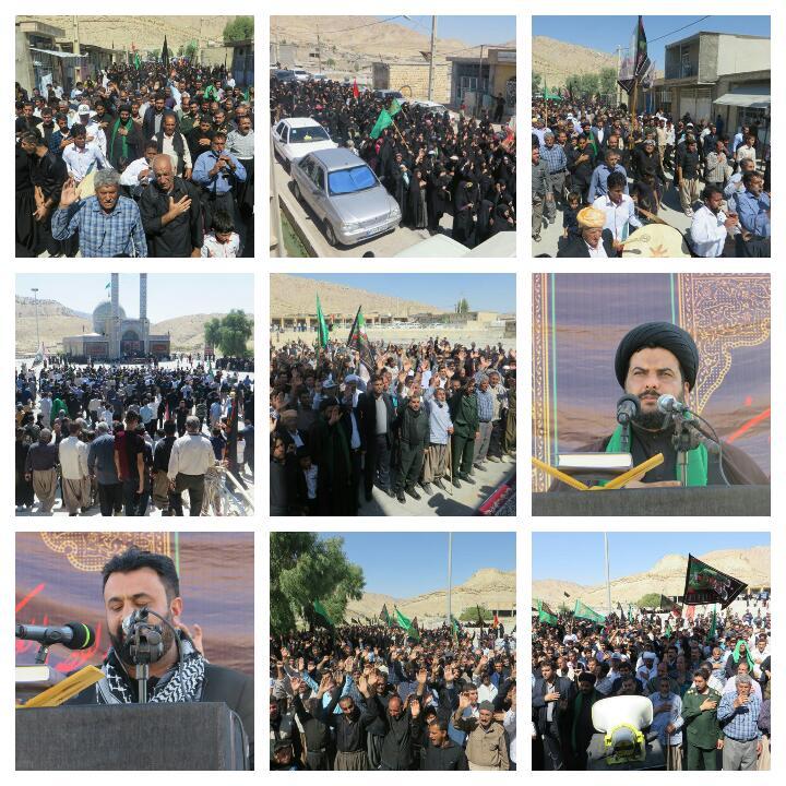 مراسم-اعلام-عزای-ماه-محرم-با-عنوان-لبیک-یا-حسین-در-ملکشاهی-برگزارشد