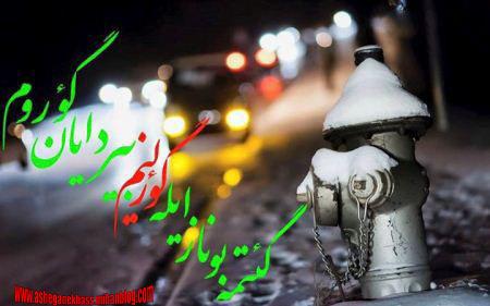 enjt_عاشقانه_های_خاص_(7).jpg