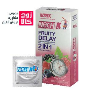 فروش اینترنتی کاندوم کدکس تاخیری میوه ای Nach Kodex Fruity Delay