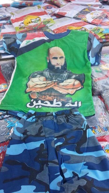 تی شرت با طرح ابوعزرائیل ، ابوعزرائیل