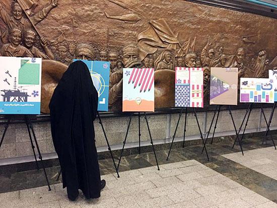 برپایی نمایشگاه استکبار ستیزی در مترو