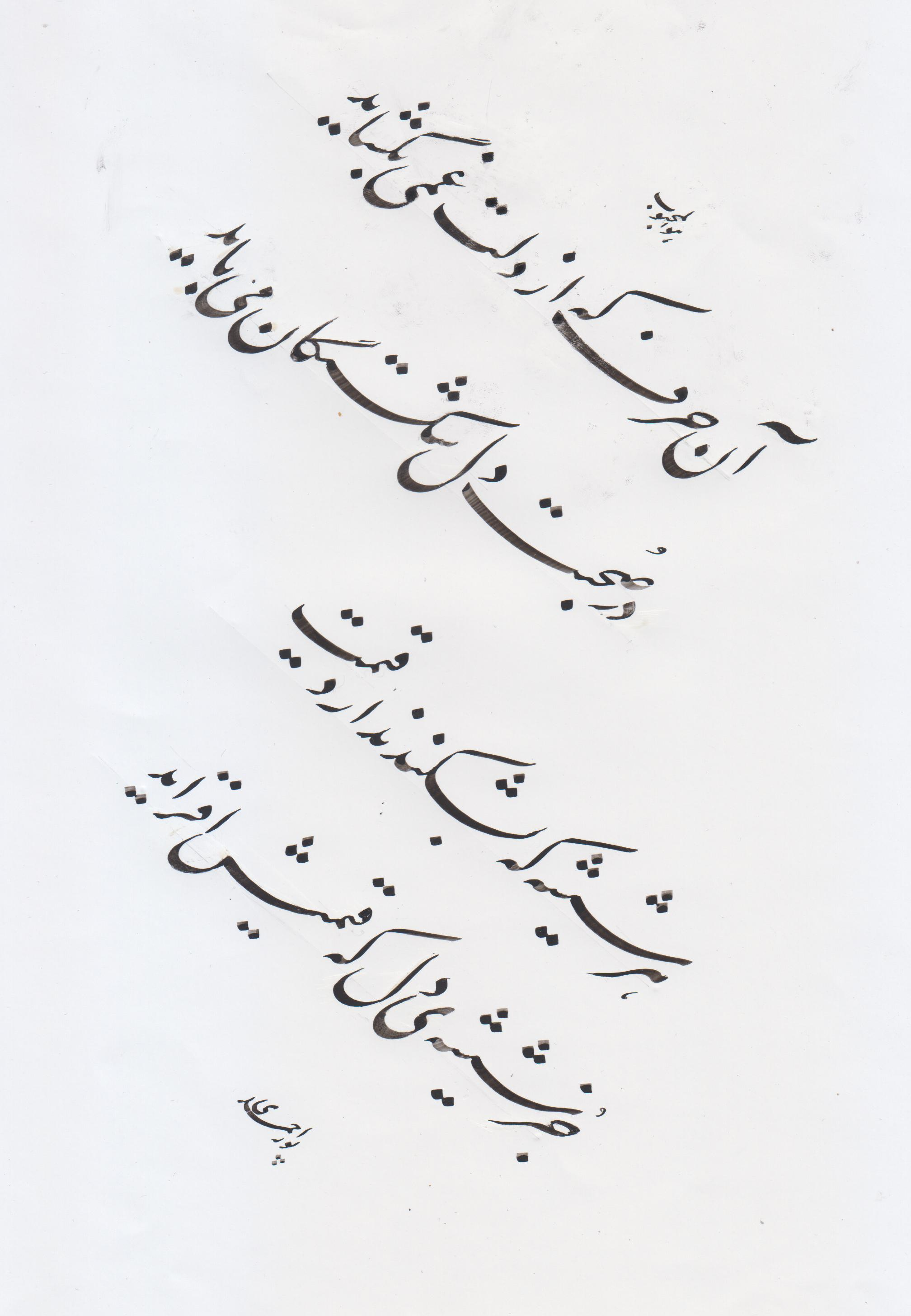 epq1_خانم_پور_احمدی_001.jpg