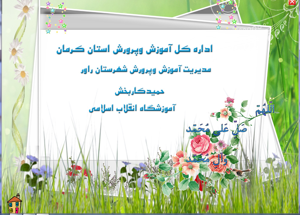 http://uupload.ir/files/eucx_untitled-2.jpg