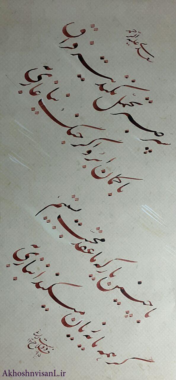 ewpr_فلاح_دوست022.jpg