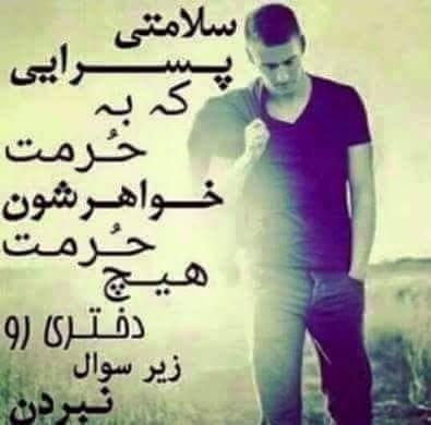 ey8t_10955645_109197976079916_6927544985