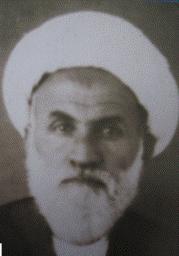 آیت الله حاج میرزا ابوالفضل نجم آبادی