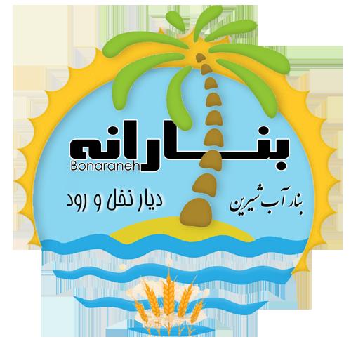 Logo Bonaraneh